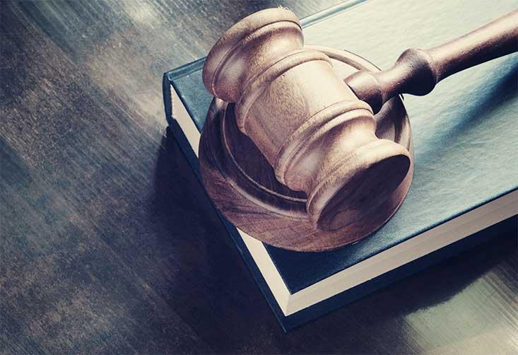 מחלקה משפטית