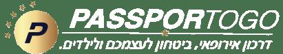 פספורטוגו: דרכון אירופאי, דרכון פורטוגלי, דרכון ספרדי ודרכון רומני