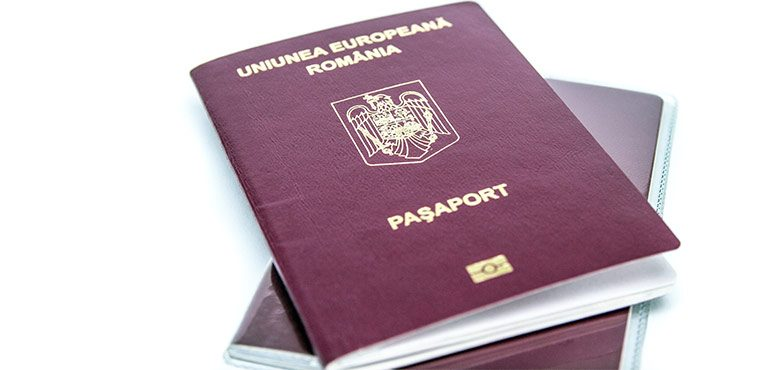 אזרחות רומנית המדריך המלא