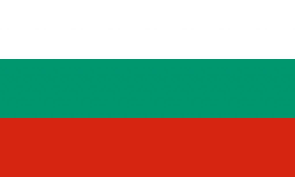 דרכון אירופאי ליוצאי בולגריה