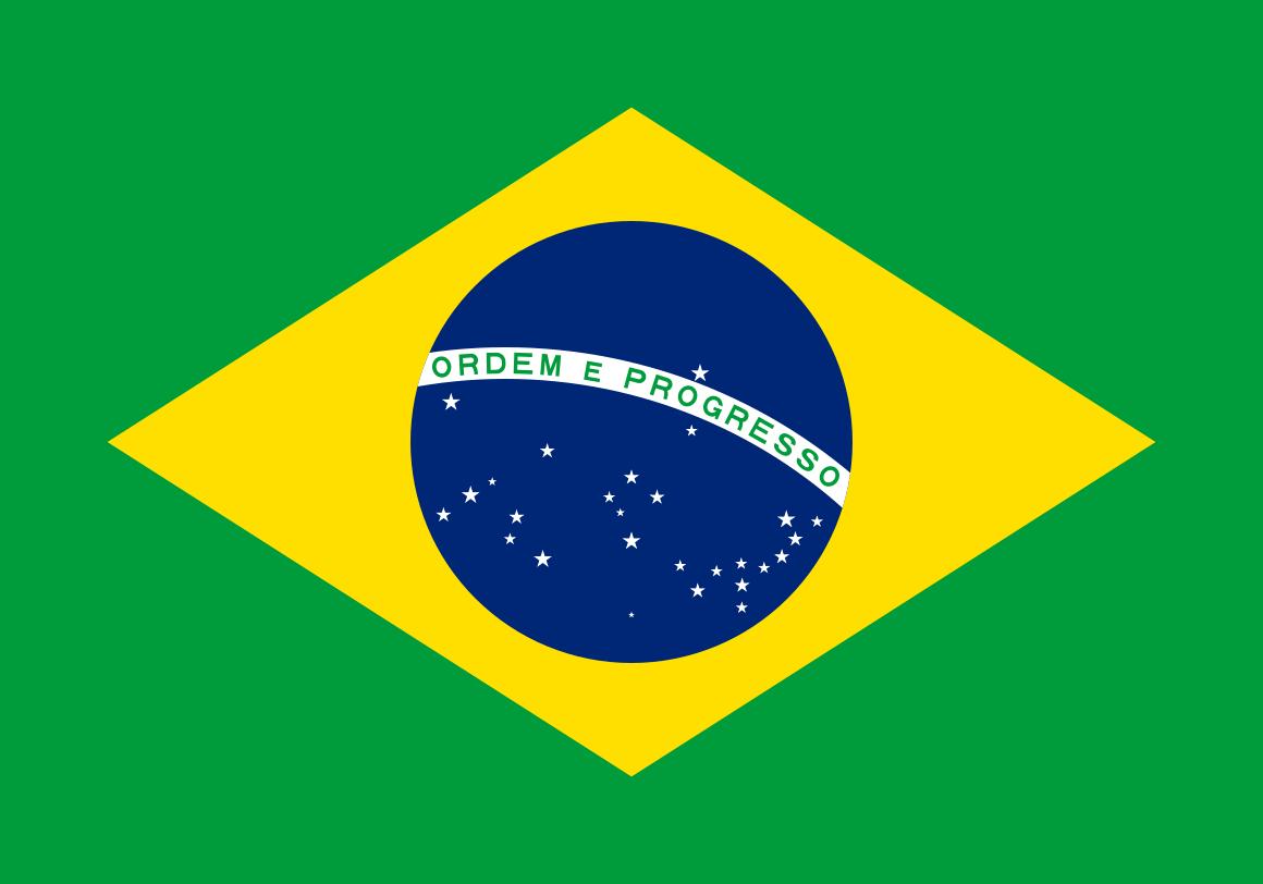 דרכון פורטוגלי ליוצאי ברזיל