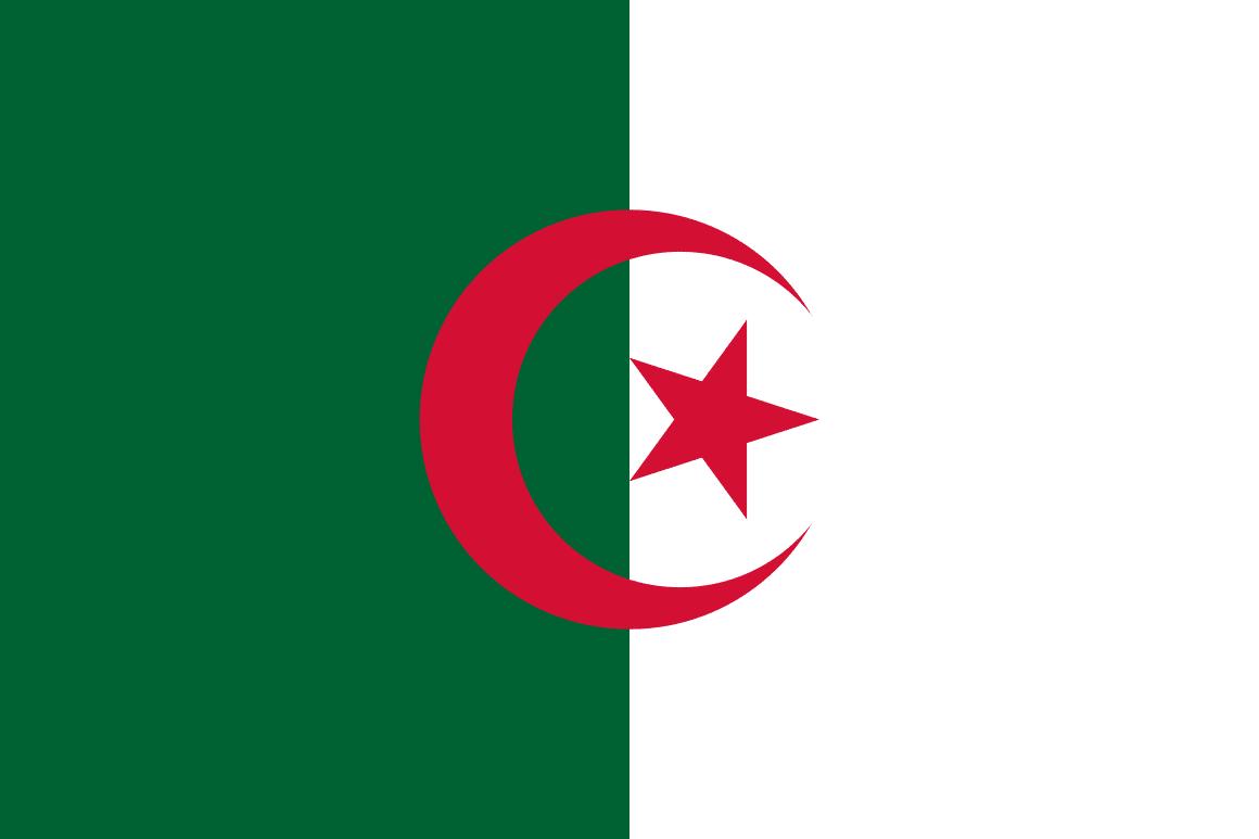 דרכון פורטוגלי ליוצאי אלג'יר
