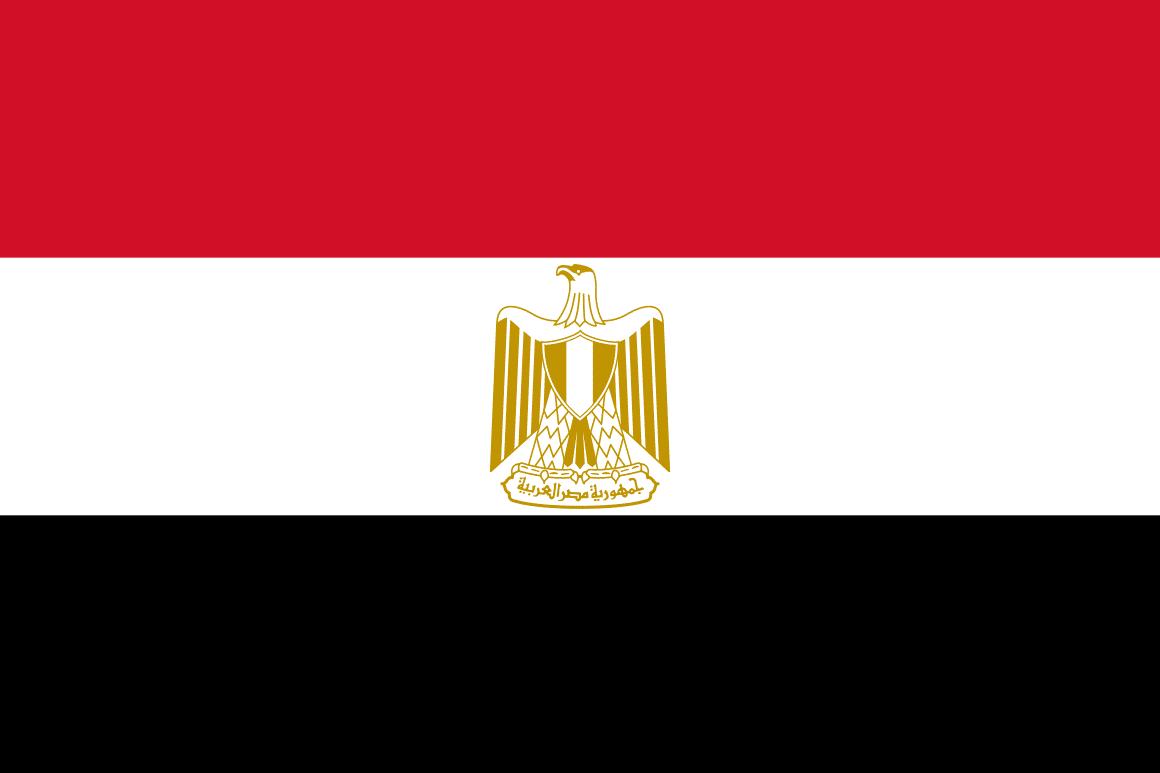 מצרים דרכון פורטוגלי