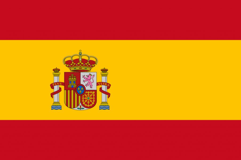 ספרד דרכון ספרדי