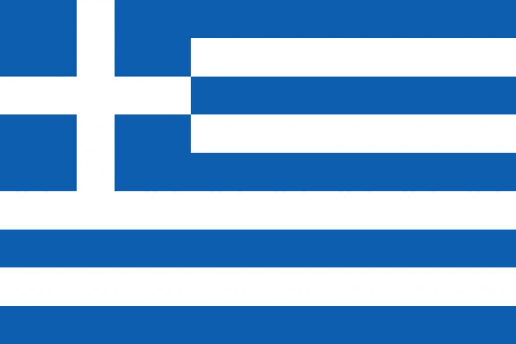 יוון דרכון אירופאי למגורשי ספרד ופורטוגל