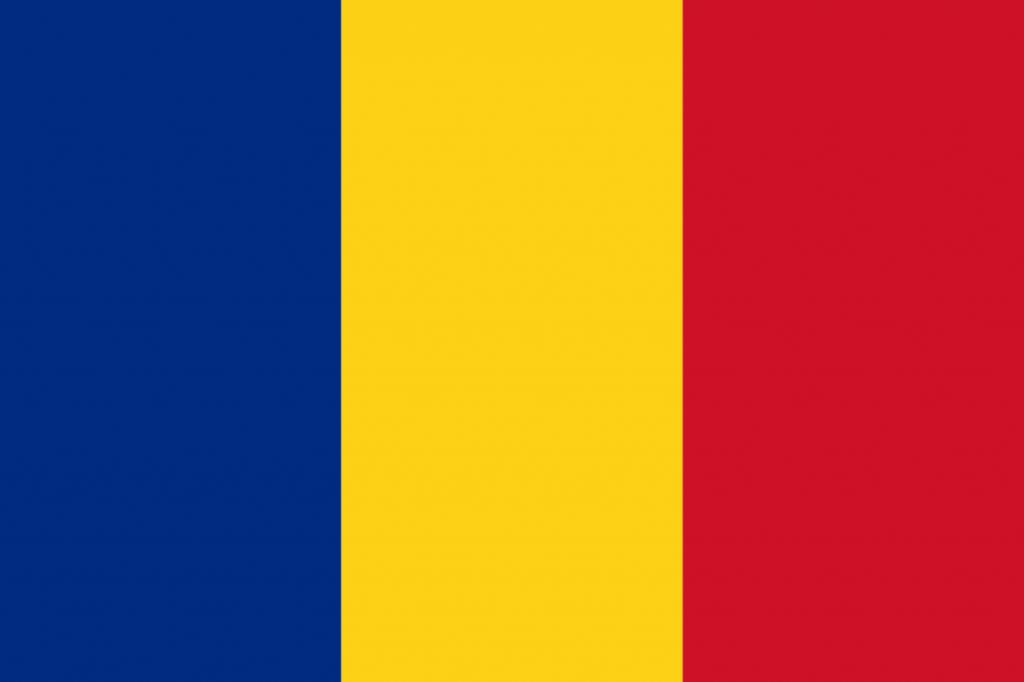 דרכון רומני ליוצאי רומניה