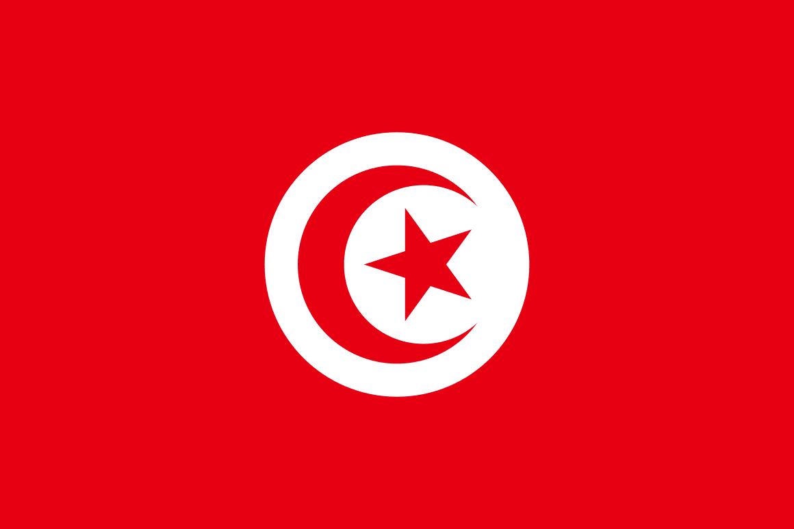 דרכון פורטוגלי ליוצאי תוניס