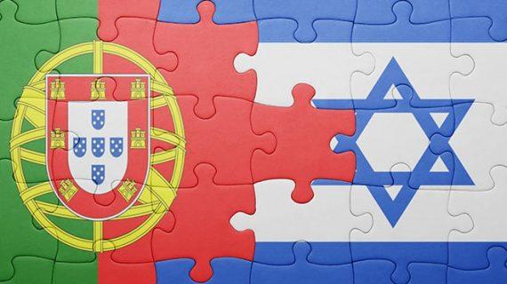 דרכון פורטוגלי – הוכחת הקשר המשפחתי