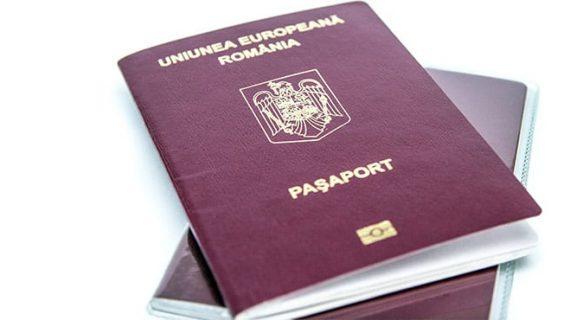 אזרחות רומנית – המדריך המלא