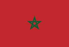 מרוקו דרכון אירופאי