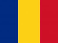 רומניה דרכון רומני