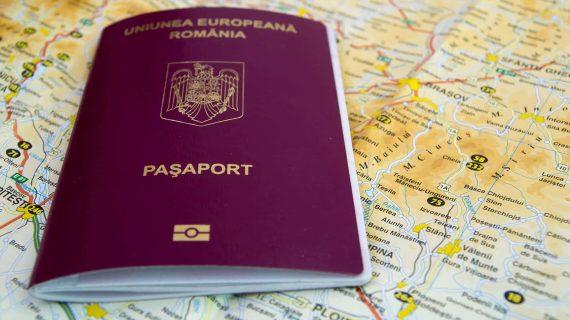 דרכון רומני כל היתרונות שחשוב להכיר