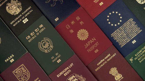 הדרכונים החזקים בעולם – דירוג הדרכונים העולמי