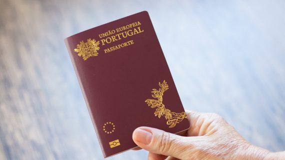 דרכון פורטוגלי שמות משפחה – האם גם אתם זכאים?