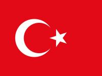 טורקיה דרכון פורטוגלי